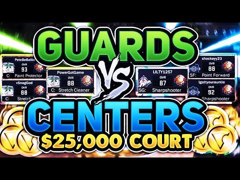 GUARDS VS CENTERS ON $25,000 COURT AT STAGE • THE ULTIMATE POSITION CHALLENGE! NBA 2K17 MYPARK