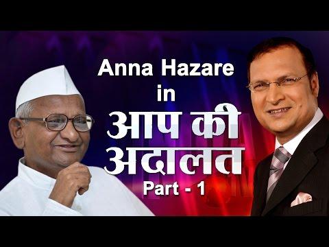Anna Hazare In Aap Ki Adalat (Part 1)