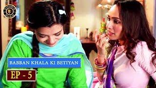 Babban Khala Ki Betiyan Episode 5  - Top Pakistani Drama