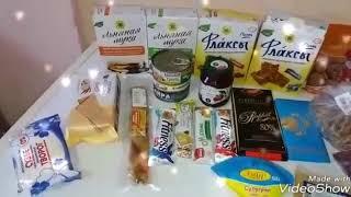 Что купить для правильного питания? Закупилась продуктами правильного питания👍👍👍 пп , пп еда