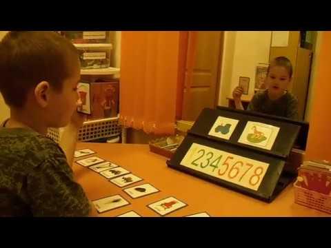 Занятие с логопедом по автоматизации звука Р