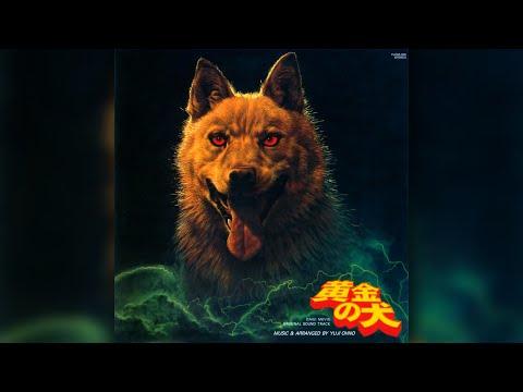 Yuji Ohno  - Golden Dog OST (Full Album)