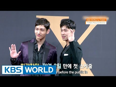KBS WORLD e-TODAY [ENG/2017.08.22]