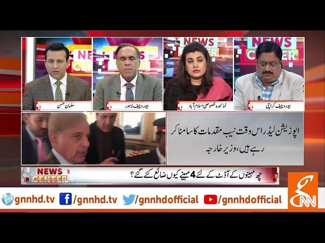 News Center | Salman Hassan | GNN | 13 Dec 2018