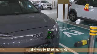 全岛高速电动车充电设施 增加到200个