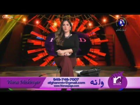 Wana's Show AFGMTV 1-08-2016