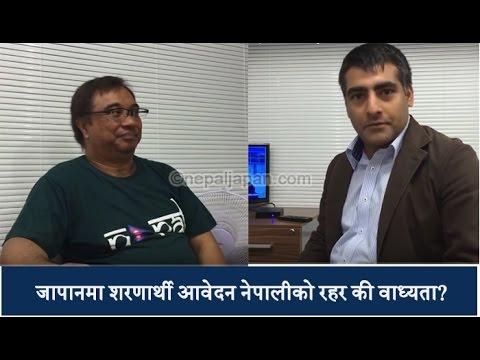 Regarding Nepalese Refugee Applicant in japan