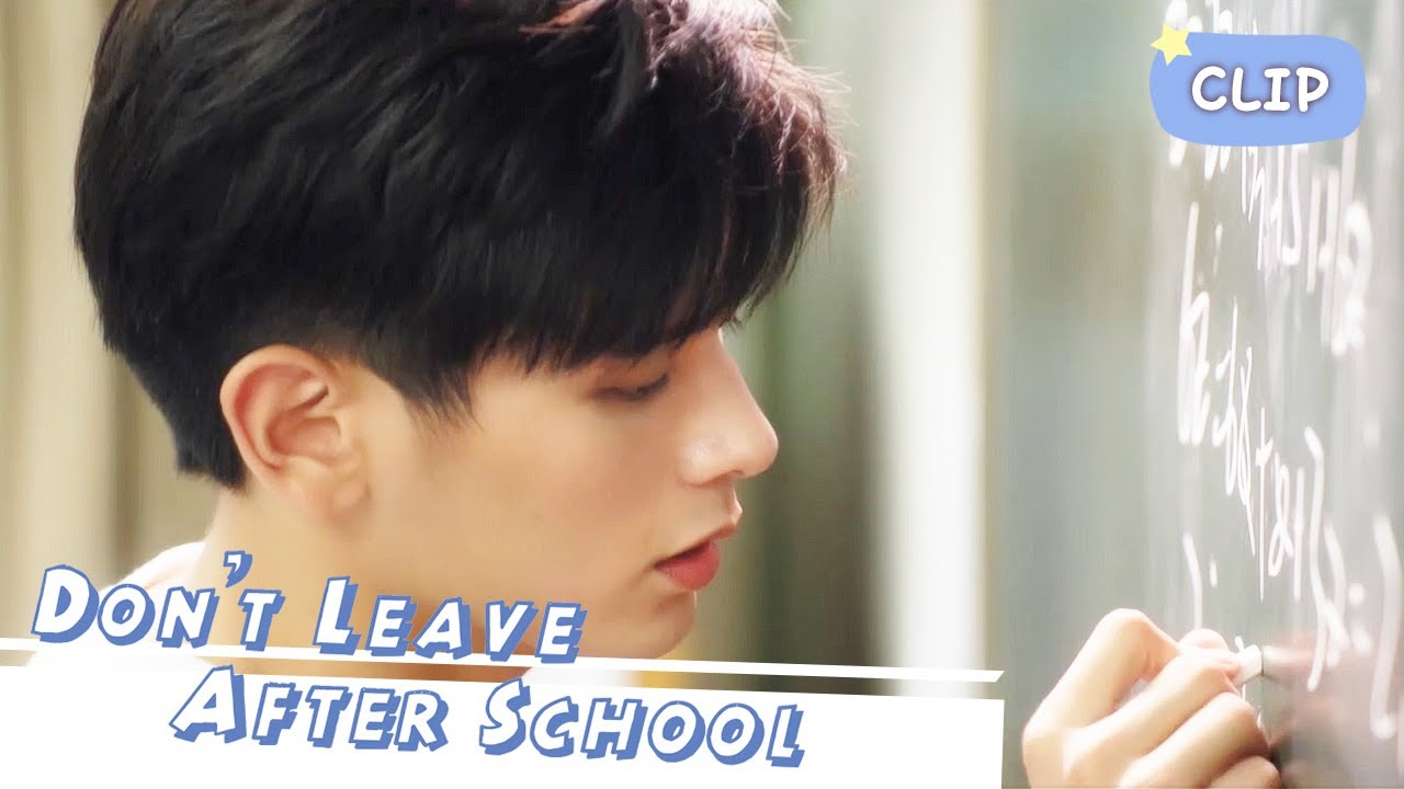 Trailer▶ EP 06 - Let's battle in the test, and I won't lose! | Don't Leave After School
