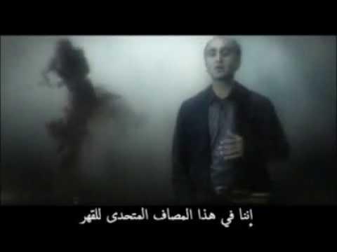 Iranian song for Free Syrian Army (Arabic lyrics)