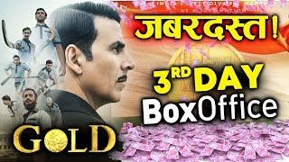 gold movie 3rd day box office collection