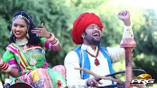 नया धमाकेदार राजस्थानी DJ सांग   Runicha Sarkar   Baba Ramdevji New Song   Gurpreet Dhaliwal   PRG