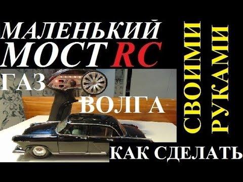 Cмотреть видео ГАЗ-21