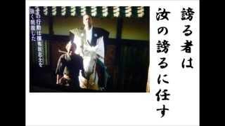 岳風会吟詠教本 漢詩篇1-41。NHK大河ドラマ「八重の桜」に八重の兄、山...