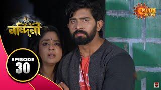 Nandini - Episode 30 | 24 Sept 2019 | Bengali Serial | Sun Bangla TV