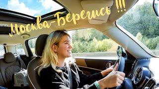 Первый Раз за Рулем/ Мини Купер Кантримен