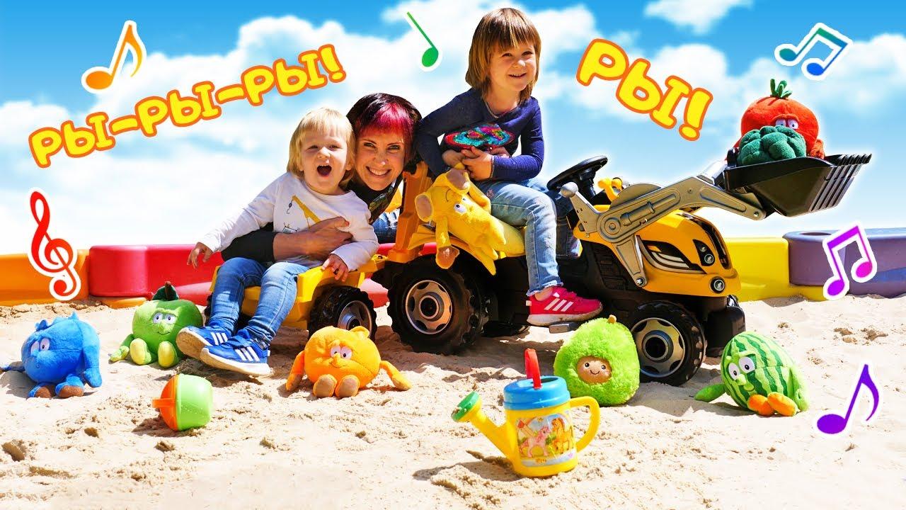 Детские клипы - Бьянка, Карл и Маша Капуки. Песенка для детей про трактор