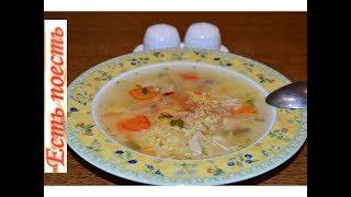 """Суп """"Крестьянский"""" - очень просто и вкусно!/""""Peasant"""" soup"""