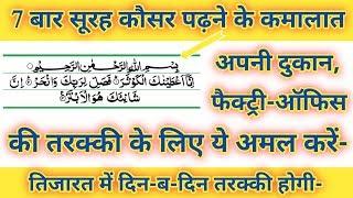 Download Aao Quran padhna seekhe   behtaren Quran asan Quran