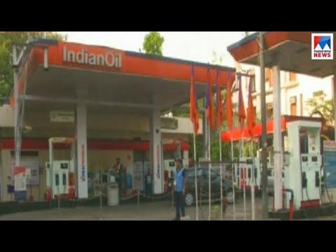 Fuel price pkg