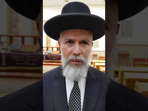 הרב זמיר כהן. זהבית בת רחל