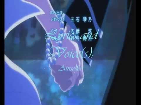 [German Fan-Version] Sailor Moon Crystal Ending - Gekkou (Moonbow)