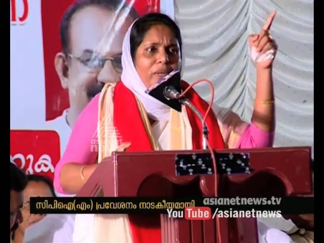 Shahida Kamal left Congress and joins CPM