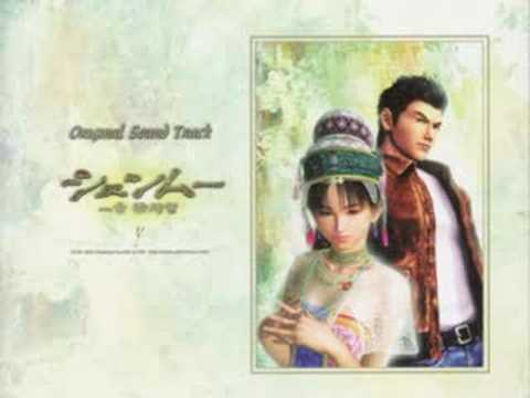 Shenmue OST: The Place Where The Sun Sets