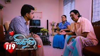 Sihini | Episode 119 - (2020-10-12) | ITN Thumbnail
