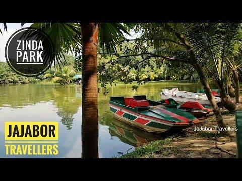 Zinda Park Dhaka Bangladesh Narayanganj Rupganj 300ft Jajabor Travellers