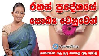 cyber-clinic-1
