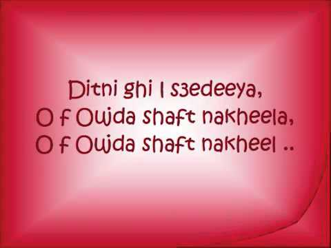 Cheb Riahi ft Lina Ra    Njeek N Khotbak  contains lyrics
