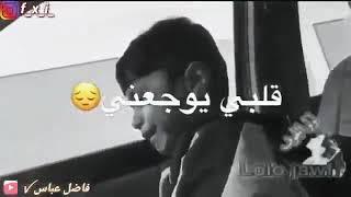 مقاطع حزينه جدا😭😭/لدرجه البكاء/ حالات واتس اب حزينه 💔 تكسر القلب/صرخة طفل/ 😔💔ٰ۪۫