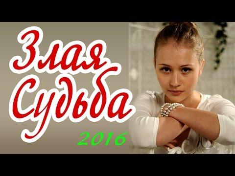 Русские комедии смотреть онлайн бесплатно в хорошем