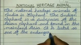 Short Essay on National Heritage Animal of India in English @Sunflower
