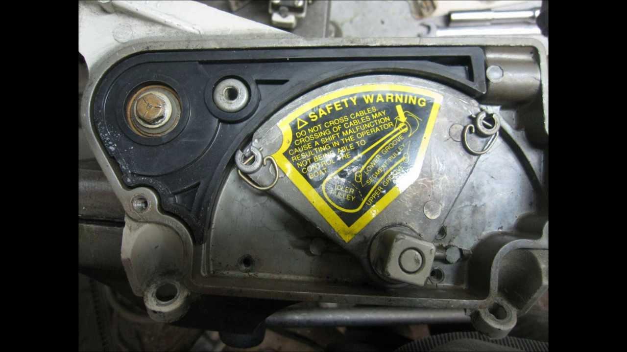 Volvo Swith Yamaha Engine