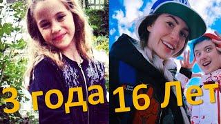 Как менялась Марьяна Ро | Maryana Ro _ Девушка ИванГая | FsOne