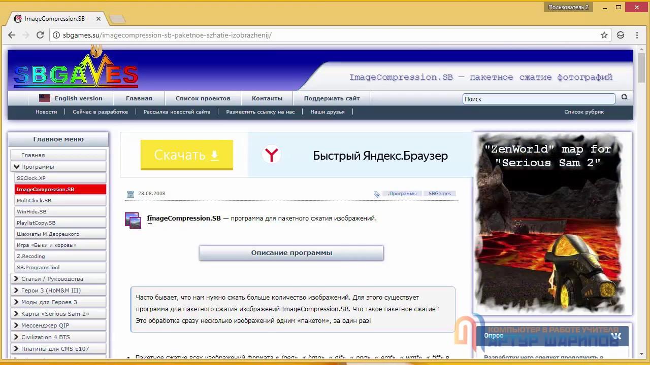 получать лицензию, пакетное сжатие картинок для сайта девушки покоряет зрителя