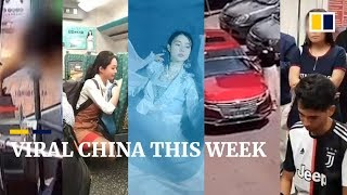 Viral China This Week - A real 'mermaid', a precise way to park a car in a tight spot and more!  from