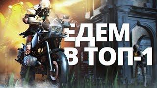 PlayerUnknown's Battlegrounds - ПРИЗРАЧНЫЙ ПОНЧИК В PUBG!!  ТОП-1 НА МОТОЦИКЛЕ!!