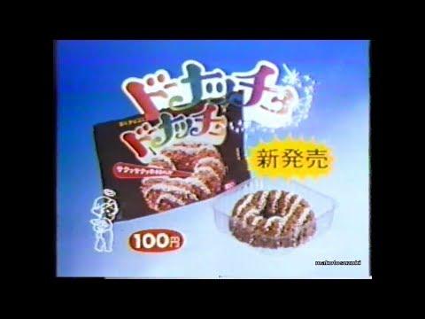 1975-1989  森永製菓・乳業CM集 ▶34:09