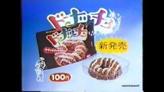 1975-1989  森永製菓・乳業CM集