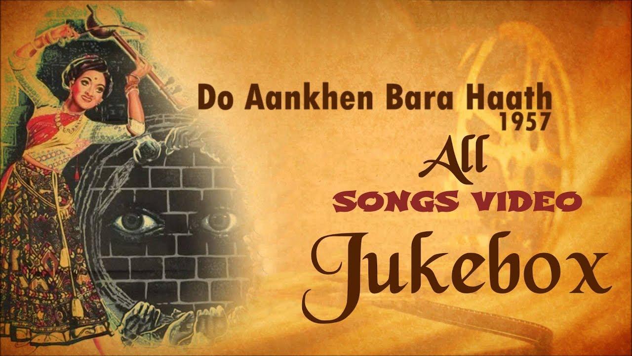 Tak tak dhoom dhoom do ankhen barah hath mp3 song listen and.
