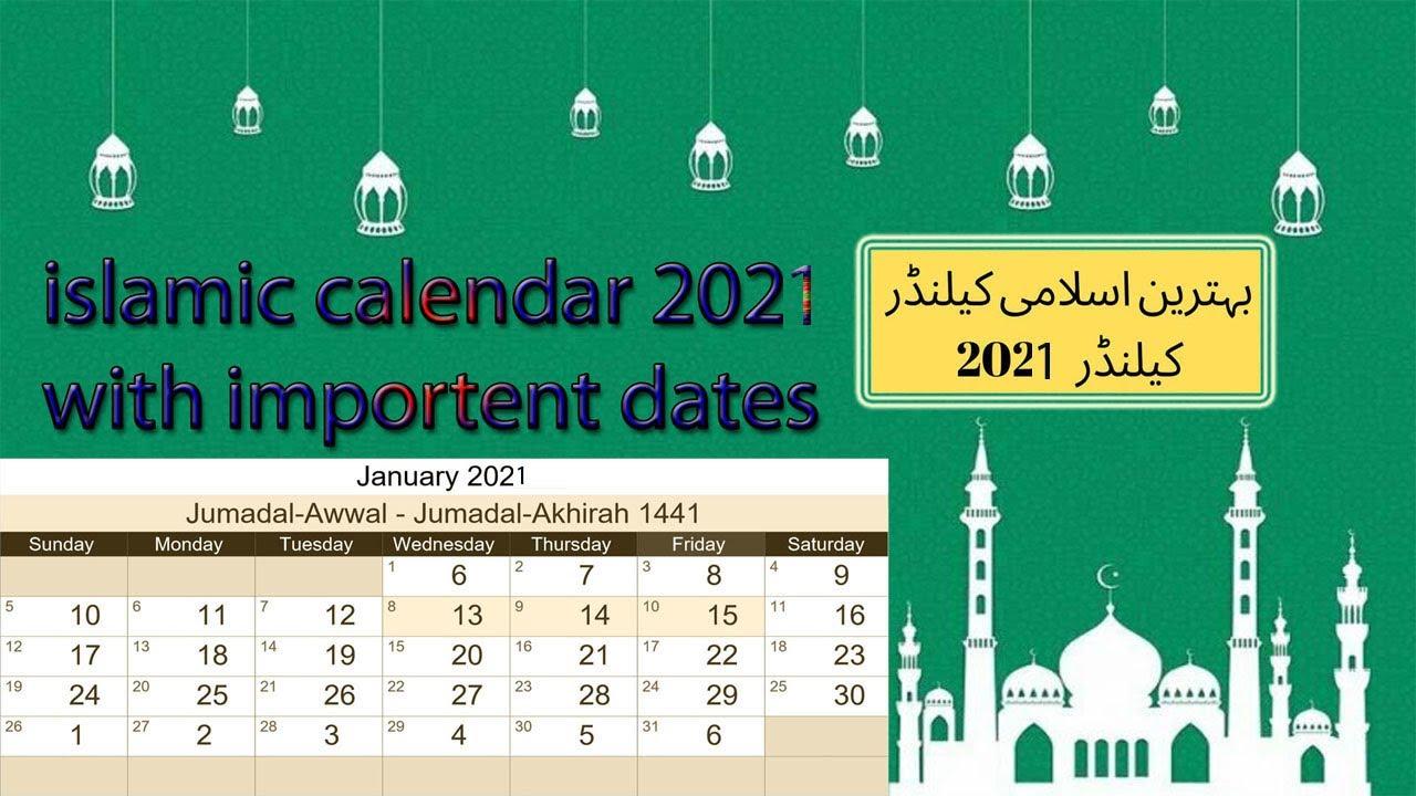 Islamic Calendar 2021   YouTube