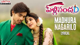 Madhura Nagarilo Lyrical | Pelli SandaD | Roshann , SreeLeela | M. M. Keeravani | K Raghavendra Rao