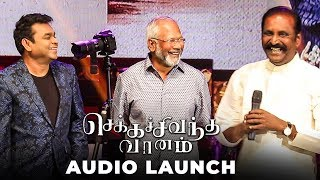 Legends ManiRatnam A.R.Rahman & Vairamuthu on stage | Chekka Chivantha Vaanam Audio Launch