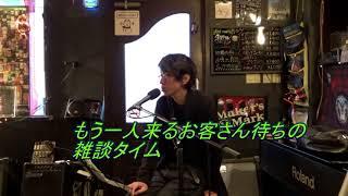 南浦和にあるミュージックバー、トモミックで開催している少人数セミナ...