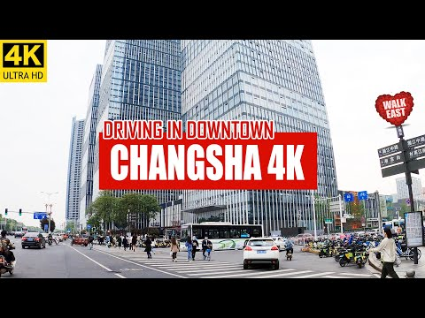 Driving In DOWNTOWN Changsha, HUNAN, China (April, 2020)【Changsha 4K】