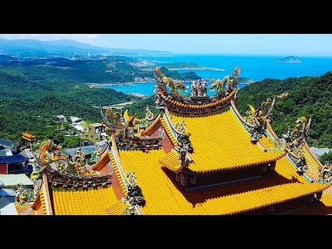 The Wonder of Taipei
