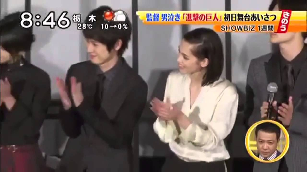 Kanata hongo and haruma miura dating 2