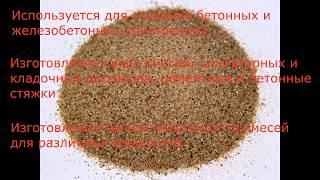 Мытый песок и его применение на https://transavtostroy.ru(, 2017-08-24T07:52:28.000Z)